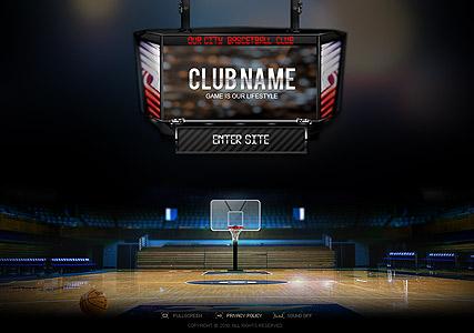 Basketball Club Website Design