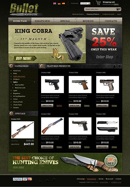 Weapon Store 2.3ver Website Design