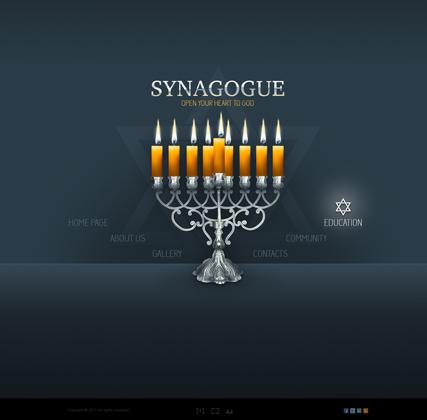 Synagogue Website Design
