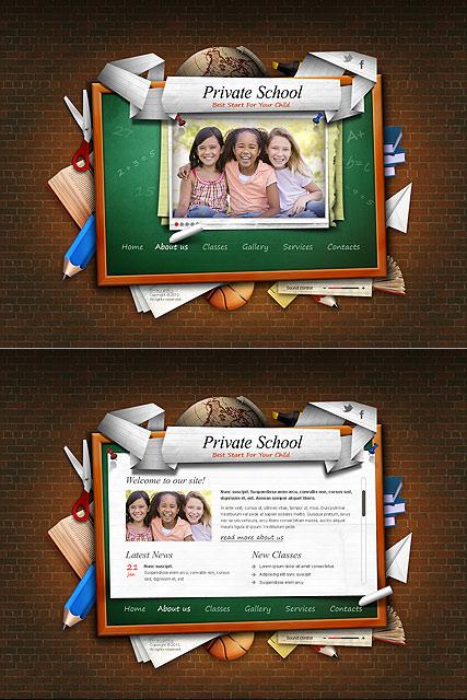 Private School Website Design