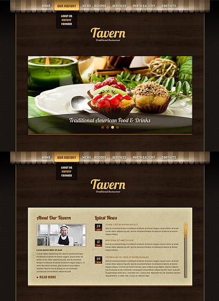 Tavern Website Design