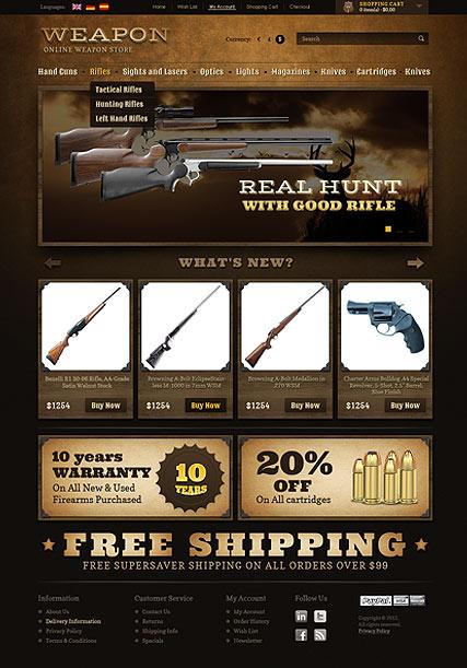 Weapon Website Design